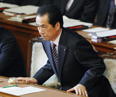 aapone-20110602000322457670-japan_politics-layout.jpg