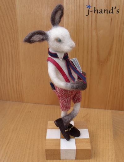 rabbit_convert_20120320183042.jpg