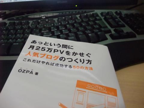 25PV.jpg