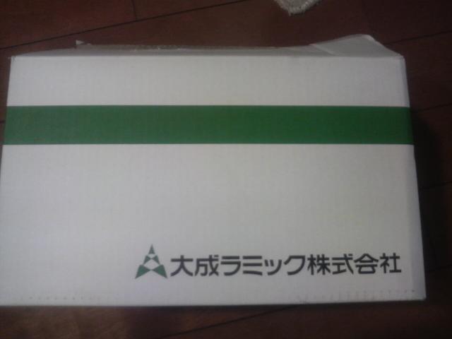 大成ラミック1