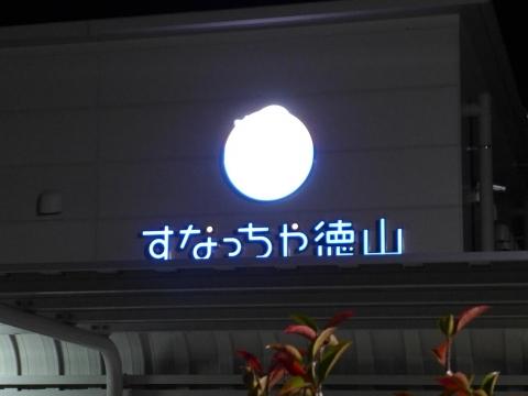14-12-04-A01.jpg