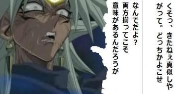 kaogei+-+繧ウ繝斐・+-+繧ウ繝斐・_convert_20101026152616[1]