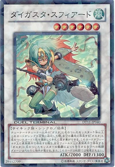card73714380_1.jpg
