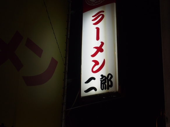 鶴見_130201