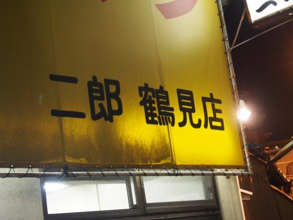 鶴見_130223