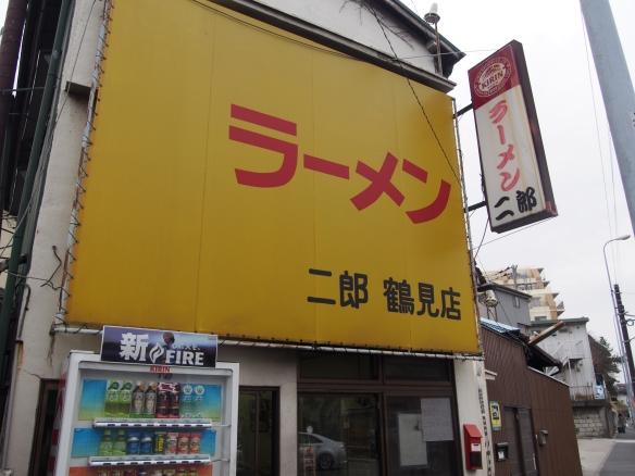 鶴見_130303