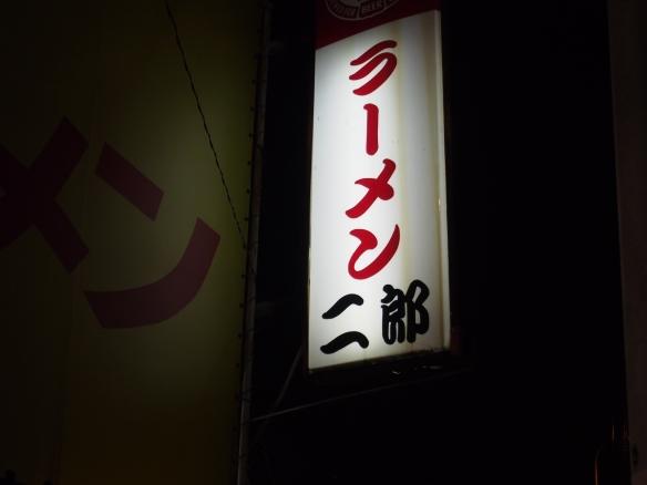 鶴見_130305