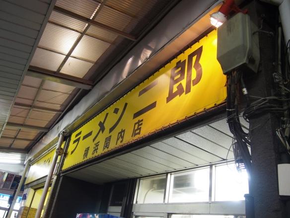 関内_130323