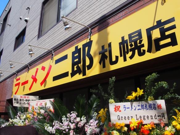 札幌_130401