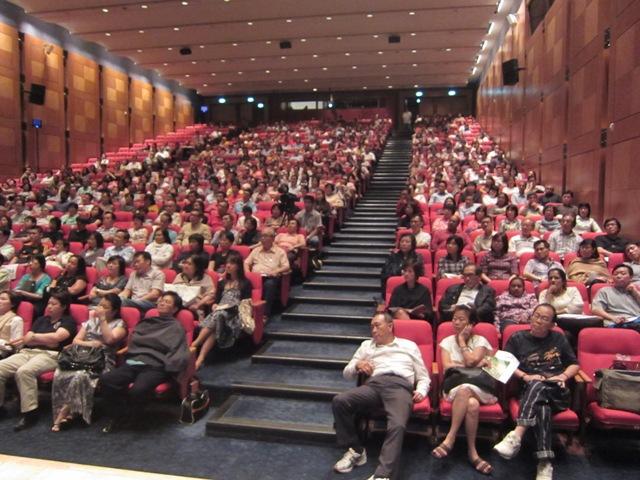 Suntec City seminar 1