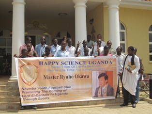 Uganda Branch Temple Grand Opening 23