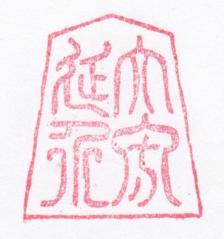 20110323_2.jpg