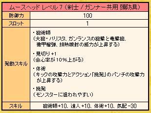 raiji3.jpg