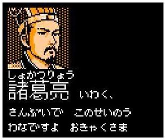 raiji4.jpg