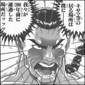 baki02.jpg