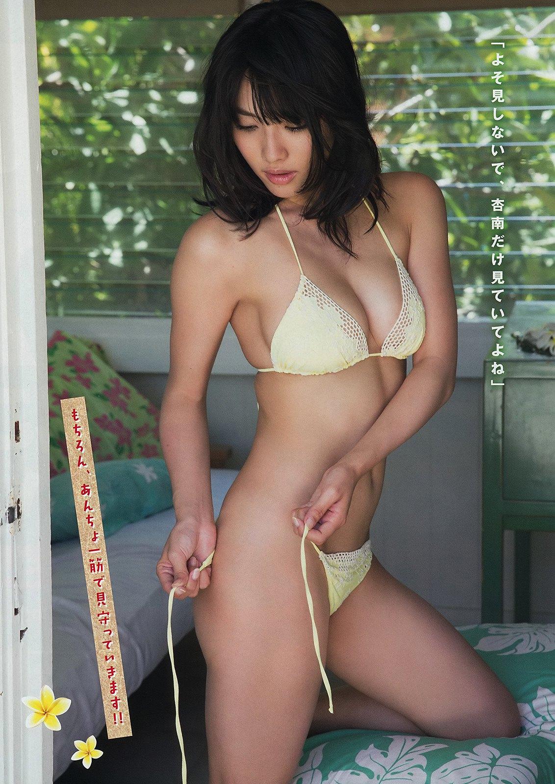 杏南sp1