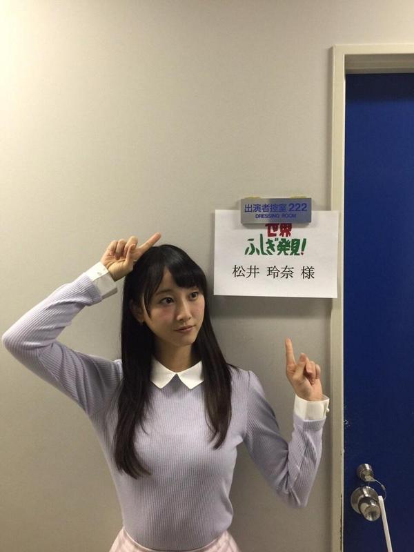 松井玲奈3-33