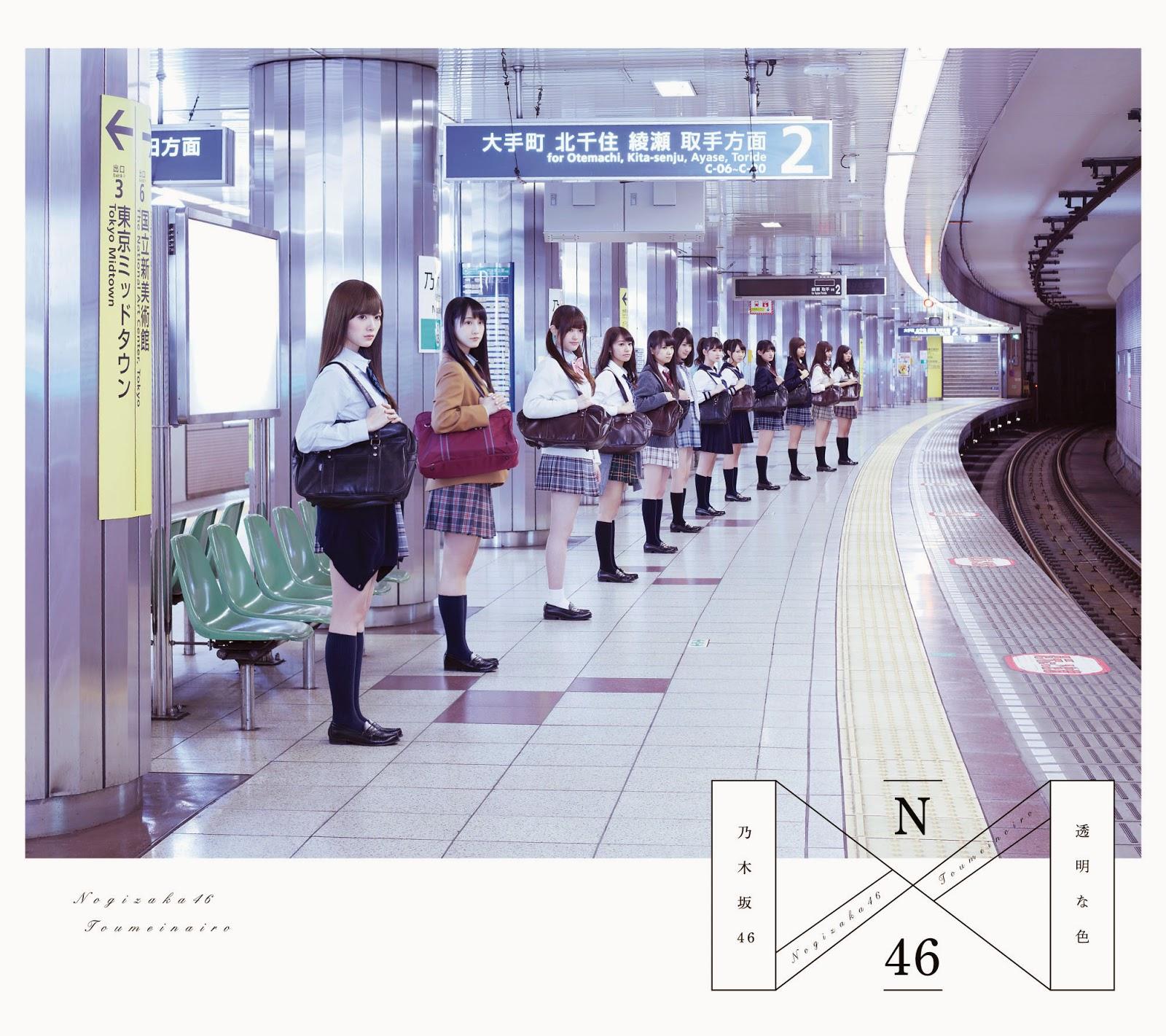乃木坂6-11