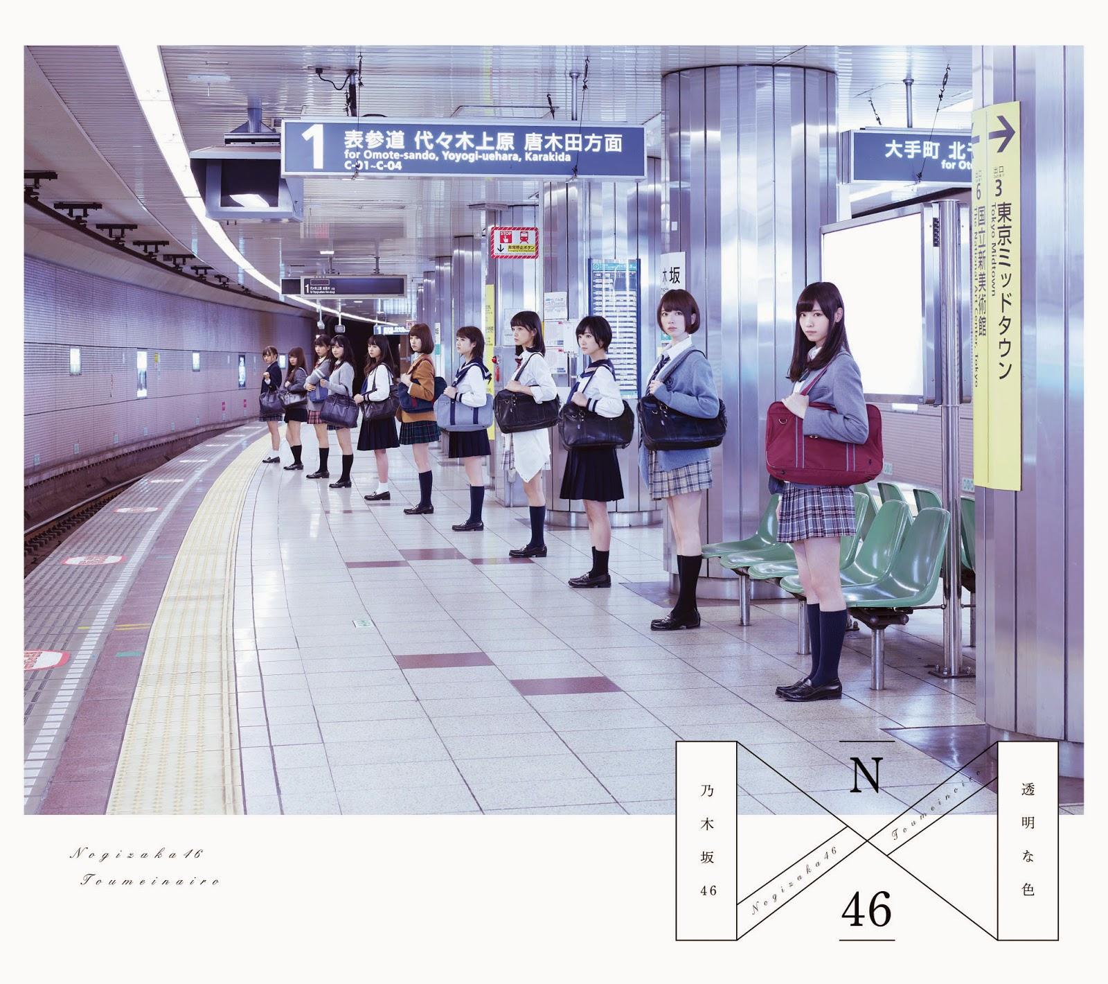 乃木坂6-12