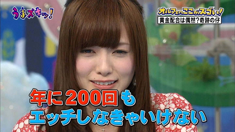 乃木坂6-20