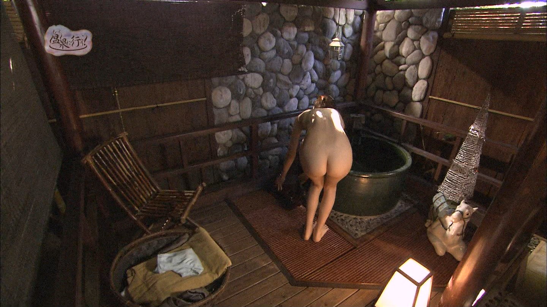 温泉に行こう7