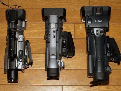 VX2100, FX7, FX1000