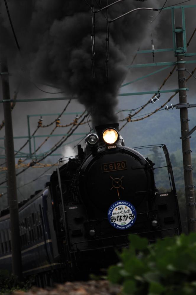 2012 1*C61 2 みなかみ (164)s