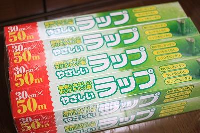 017_20120111175903.jpg
