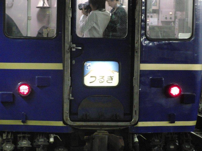 CIMG0356.jpg