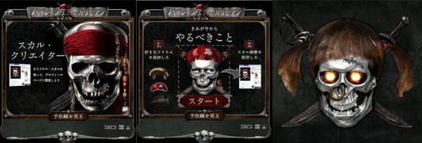 skeletal_jpg.jpg