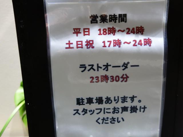 20131212225604493.jpg