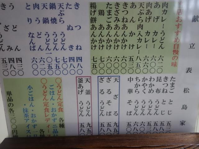 20140121213247d8c.jpg