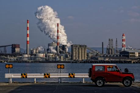 番の州工業地帯