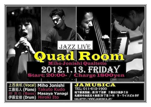 Quad RoomA4-2