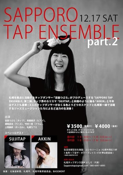 Tap201112.jpg