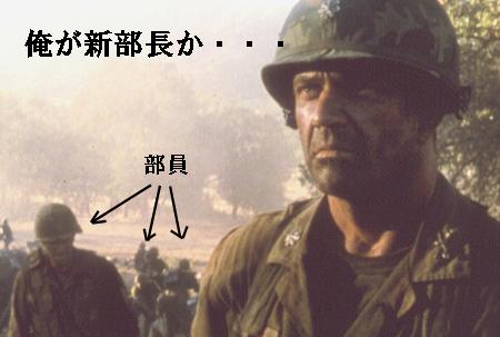 onceforever_1.jpg