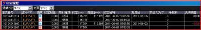 2011060102約定履歴