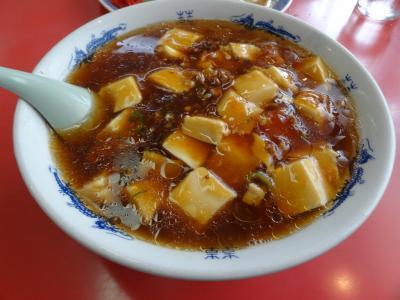 末広本店マーボー麺