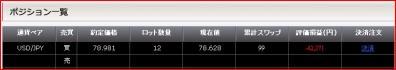 20110722ドル円ポジ