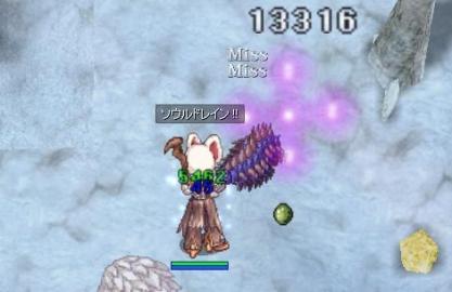 20140111-04.jpg