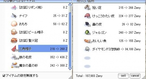20140111-05.jpg