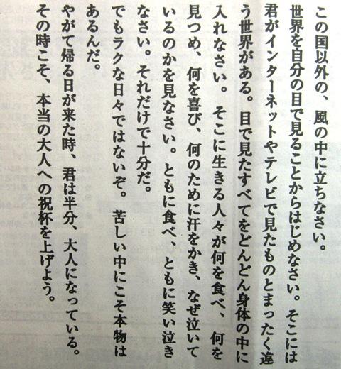 20111月 048