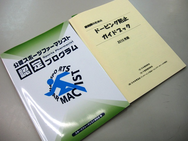 20100117 003