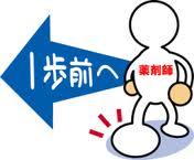 yakugakusei1.jpg
