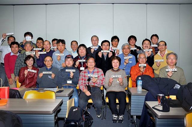 20141206_APRS Meeting