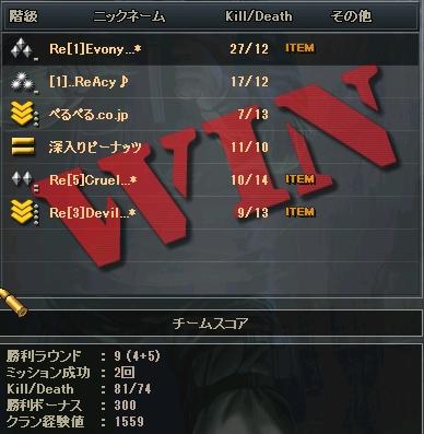 31edwasd32