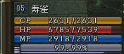 2011012301