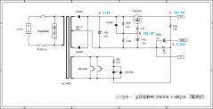 Power_ver1_実測