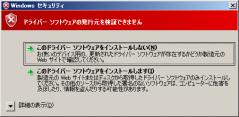 libusb_20120324_4
