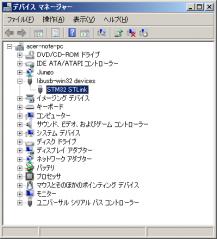 libusb_20120324_5